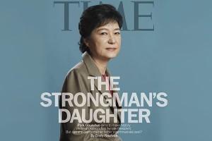 park-geun-hye-dictators-daughter-strongmans-daughter-time-magazine-300x200
