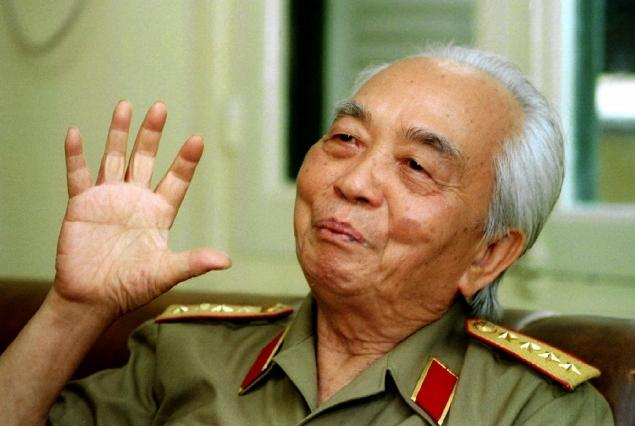 vietnam-general-giap