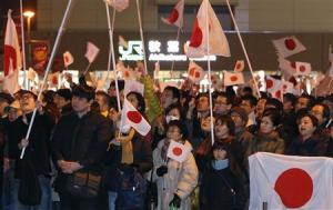 japan-rally_0