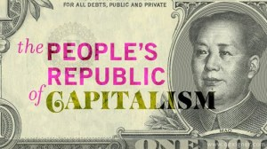 peoples_republic_of_capitalism_01