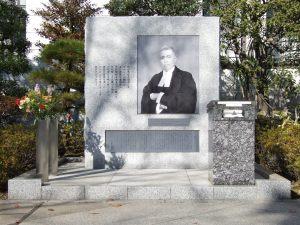 Yasukuni_Radha_Binod_Pal_Commending_Stele
