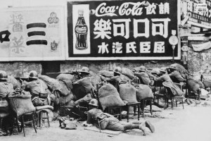 CocaCola-Shanghai-during-the-War-of-Resistance-against-the-Japanese-1050x700