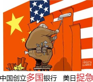 chine-remplace-usa2